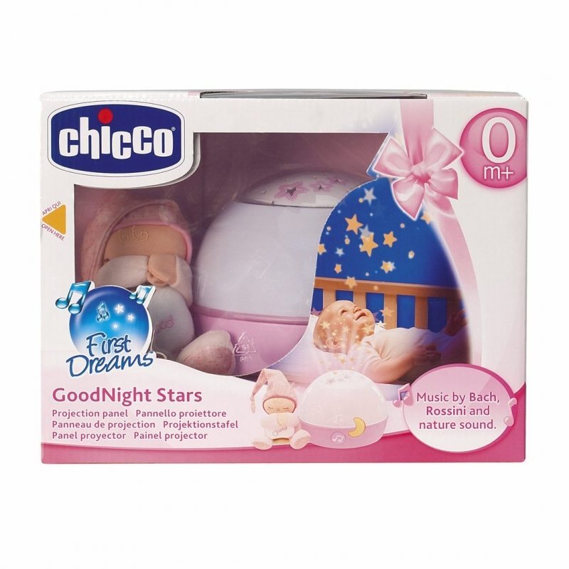 LAMPE CHICCO MAGIC ROSE